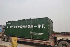 林州路产管理大队污水处理
