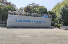 谭庄服务区污水处理设备