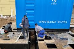 武陟一村食品有限公司污水处理