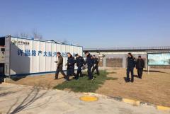 许昌路产大队污水处理