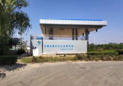 周口谭庄服务区污水处理工程