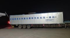 叶县服务区双膜自循环污水处理一体机200吨