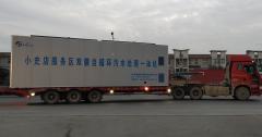 河南工业废水处理