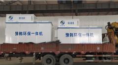 佑安医院10吨设备1台出货