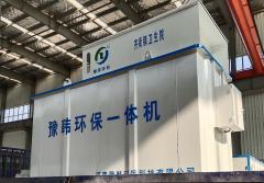原阳齐街镇卫生院20吨设备1台已发货