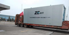 河南中兴智慧产业有限公司100吨设备