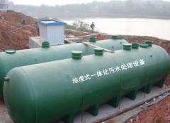 污水处理设备有什么应用优势?