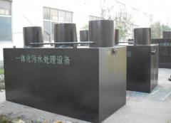 一体化污水处理设备对农村的好处有什么?