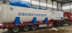 荥阳宫寨村100吨设备+设备间发货
