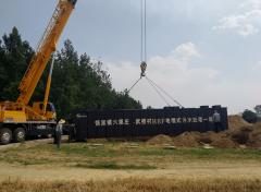 武楼村BBf地埋式污水处理一体机项目现场安装